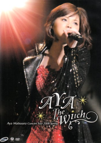 Concert Tour 2008 Haru-Aya the Witch