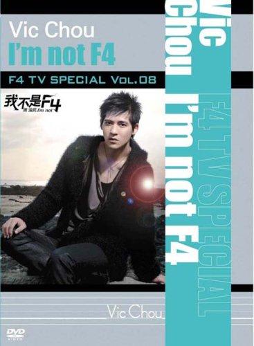 F4 TV Special Vol.8
