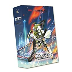 Igpx Season Two Box