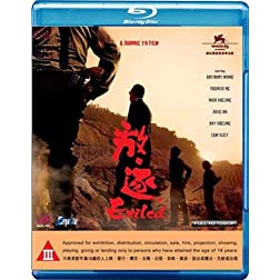 Exiled (Blu-Ray) [Blu-ray]