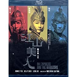 An Empress and the Warrriors (Blu-Ray) [Blu-ray]