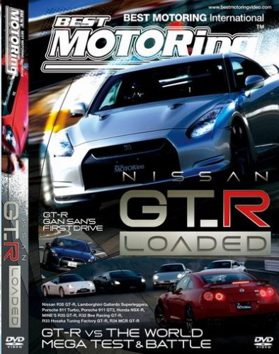 Best Motoring - Nissan GT-R Loaded
