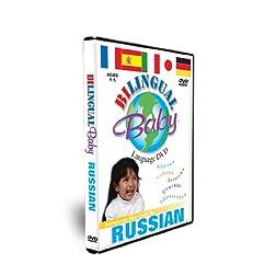 Bilingual Baby: Russian