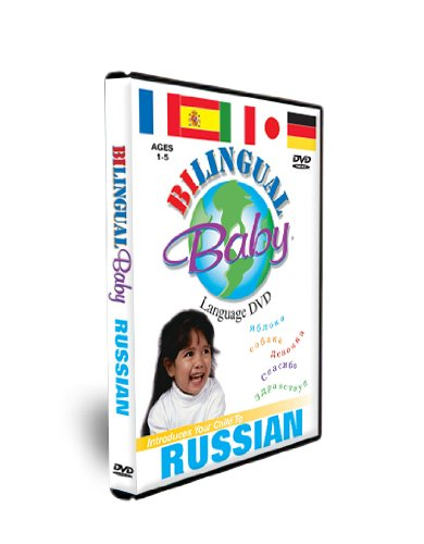 Bilingual Baby: Russian