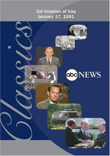 ABC News Classic News 1st Invasion of Iraq  January 17, 1991