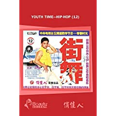 Youth Time---Hip-hop (12)