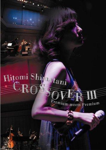 Special Live Crossover 3 -Premium Me