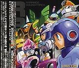 ロックマン9 アレンジサウンドトラック