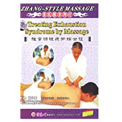 Treating Exhaustion Syndrome by Massage
