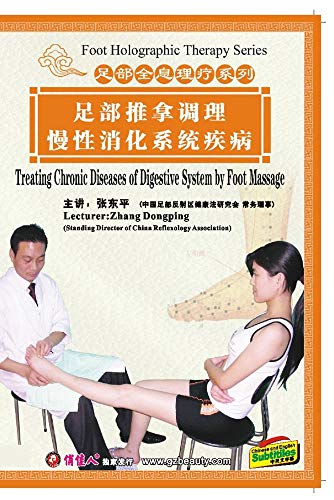 Treating Chronic Diseases of Digestive System by Foot Massage