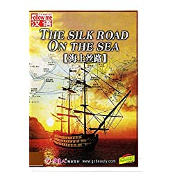 The Silk Road on the Sea