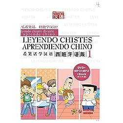 Leyendo Chistes Aprendiendo Chino (I)