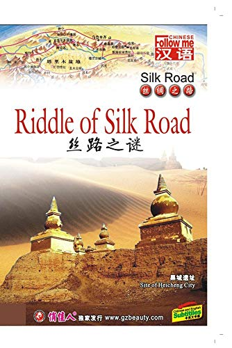 Silk Road-Riddle of Silk road