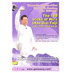 The 108 tricks of Wu's(Hao Jia) Taiji fist movement