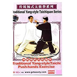 Traditional Yang-style Taichi Push-hands Exercise