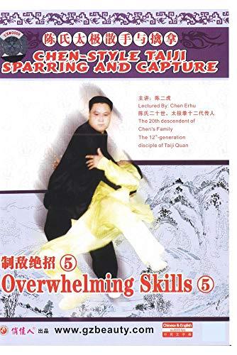 Overwhelming Skills  V