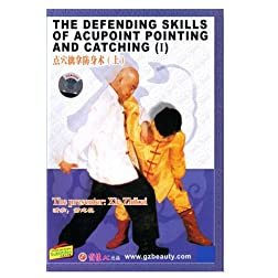 The Defending Skills of Acupoint Pointing and Catching___