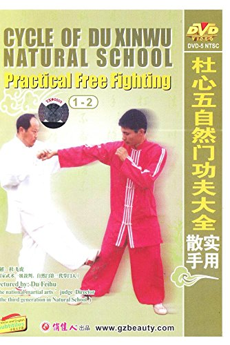 Practical Free Fighting (I)