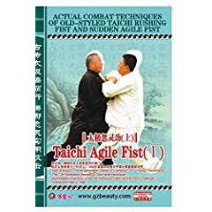 Taichi Agile Fist   (I)