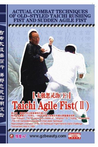 Taichi Agile Fist   (II)
