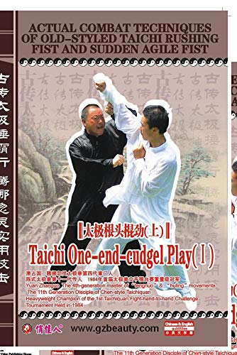 Taichi One-end-cudgel Play   (I)