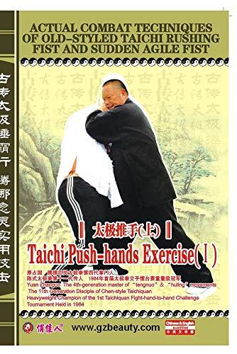 Taichi Push-hands Exercise   (I)