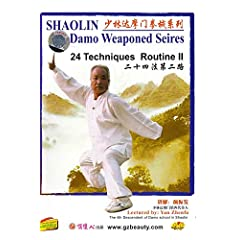 Shaolin Damo Weaponed Seires-24 techniques.