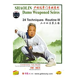 Shaolin Damo Weaponed Seires-25 techniques.