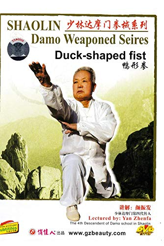 Duck-shaped fist: