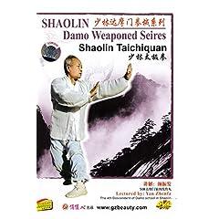 Shaolin Taichiquan