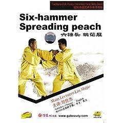 Six-hammer  Spreading peach