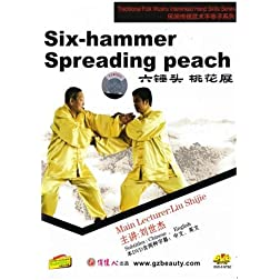 Six-hammer  Spreading peach