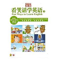 Fun Ways To Learn English (II)
