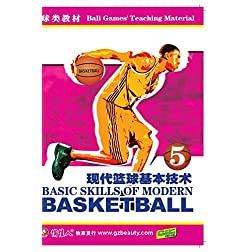 Basic Skills of Modern Basketball - V