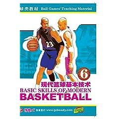 Basic Skills of Modern Basketball - VI