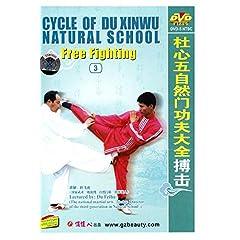 Free Fighting (II)