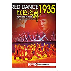 Red Dance--1935