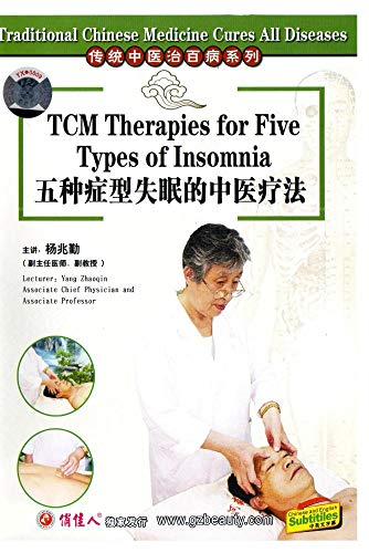 TCM Therapies for Five Types of Insomnia