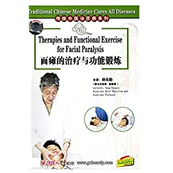Therapies and Functional Exercise for Facial Paralysis