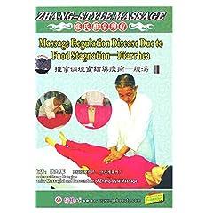 Massage Regulation Disease Due to Food Stagnation-Diarrhea