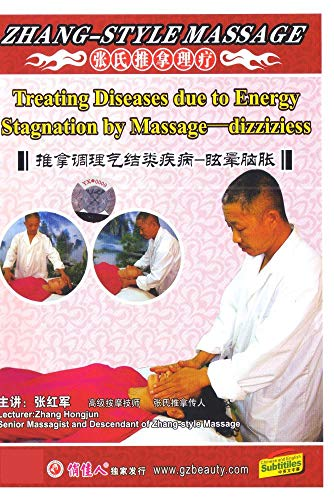 Treating Diseases due to Energy Stagnation by Massage-dizziziess