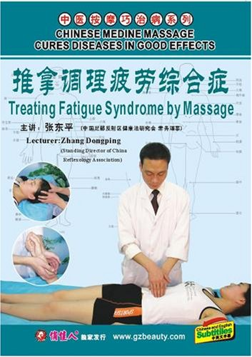 Treating Fatigue Syndrome by Massage