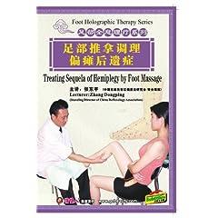 Treating Sequela of Hemiplegy by Foot Massage