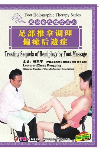 Treating Sequela of Hemiplegy by Foot Massage