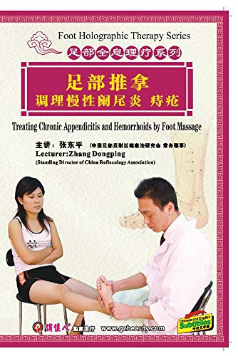 Treating Chronic Appendicitis and Hemorrhoids by Foot Massage