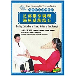 Treating Concretion in Urinary System by Foot Massage