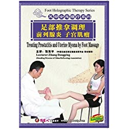 Treating Prostatitis and Uterine Myoma by Foot Massage