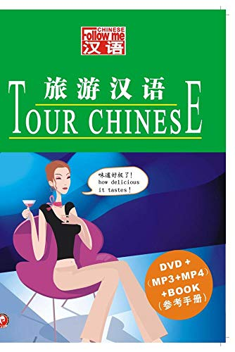 Tour Chinese