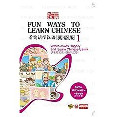 Fun Ways To Learn Chinese (I)