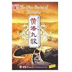 The Nine Stories of Huangluo